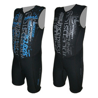 INTENSITY SPORTS BUOYANCY SUIT - MENS - SIZES S - 4XL (IA8260) PFD-3 APPROVED