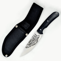 FURY BLACK BEAR KNIFE - 230MM - INCLUDES SHEATH (74418)