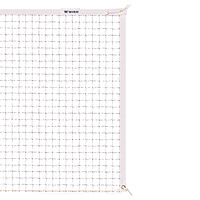 WISH BADMINTON NET COMPETITION -  HEAVY DUTY PVC TOP (BDWNCO)