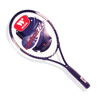WISH MUSCLE WAVE 2599 ALUMINIUM 1PC TENNIS RACQUET (TNWR2599)