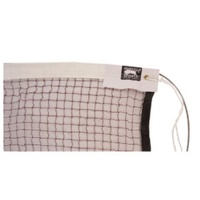 BUFFALO SPORTS BADMINTON MATCH NET WITH STEEL CABLE (BAD021)