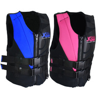 JOBE PROGRESS YOUTH NEO SAFETY VEST - BLUE OR PINK - MULTIPLE SIZES