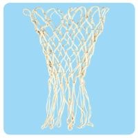 BUFFALO SPORTS HEAVY WEIGHT NYLON BASKETBALL NET - BRAIDED NYLON (BASK045)