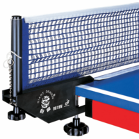 DHS CHAMPIONSHIP ITTF APPROVED TABLE TENNIS POST AND NET SET (TAB013)