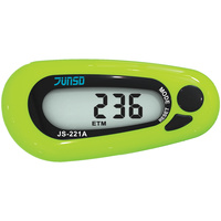 HART 3D PEDOMETER - SLEEK DESIGN & EASY TO OPERATE (8-084)