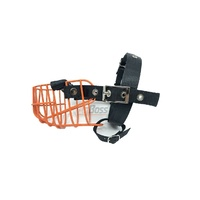 AgBoss Working Dog Muzzle (501160)
