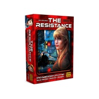 THE RESISTANCE (DYSTOPIAN UNI) (AAB926178)