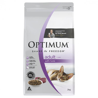 Optimum Cat Adult Tuna 2kg (CFO0270)