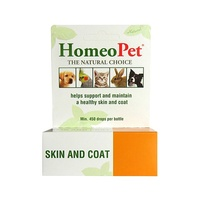 HOMEOPET SKIN & COAT 15ML (H7707)