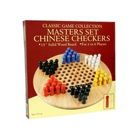 CHINESE CHECKERS MASTER SET (HSN00559)