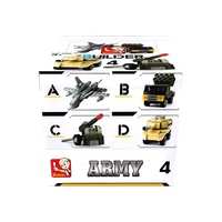Builder Army 4 Designs Vehicle Kits (SLUB0596)