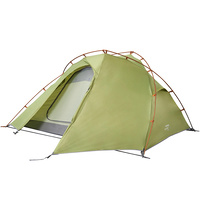 Vango Assynt 200 2 Person Camping & Hiking Tent - Dark Moss (VTE-AS200-Q)